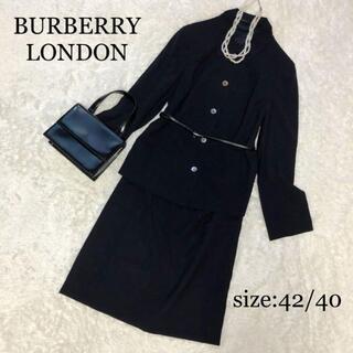 バーバリー(BURBERRY)のバーバリーロンドン セットアップ スカートスーツ ブラック ベルト付 ロゴボタン(スーツ)