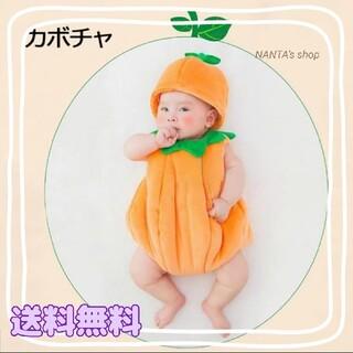 ハロウィン ベビー用 寝相アート赤ちゃん 衣装 仮装  変装グッズ 子供 出産祝(その他)