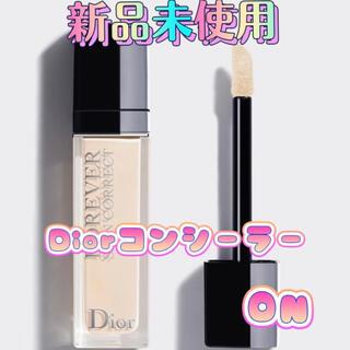 Dior - Dior 0N ディオール スキンコレクト コンシーラー