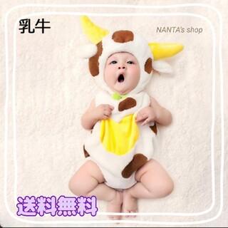 ハロウィンベビー用 赤ちゃん 衣装 仮装 コスチューム 変装グッズ 子供 出産祝(その他)