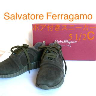 Salvatore Ferragamo - Salvatore Ferragamo フェラガモ❤︎あったかボアのスニーカー