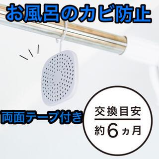 フェリシモ(FELISSIMO)のNana-mama様専用ページ★(その他)