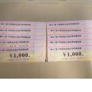 ビックカメラ 株主優待券 1000×10 10000円分(ショッピング)