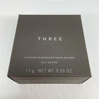 THREE - THREE スリー アルティメイトダイアフェネスルースパウダー (グロー) 01