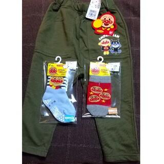 アンパンマン(アンパンマン)のアンパンマン ズボン&靴下2足(パンツ/スパッツ)