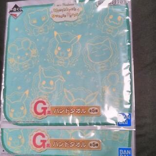 ポケモン(ポケモン)のポケモン一番くじ!G賞・ハンドタオル(2枚セット!)(キャラクターグッズ)