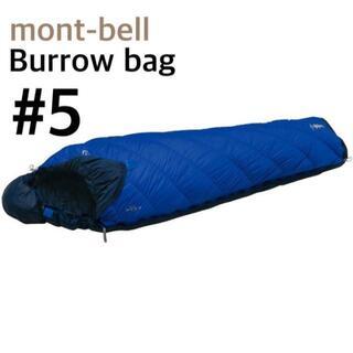 モンベル(mont bell)の新品未使用☆モンベル シュラフ バロウバッグ#5 R/ZIP(寝袋/寝具)