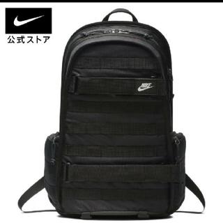 NIKE - 【新品未使用】Nike バックパック RPM Backpack リュック