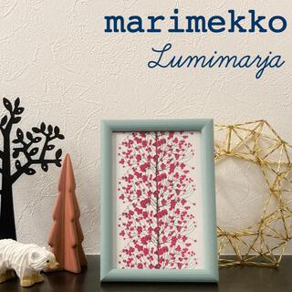 マリメッコ(marimekko)のマリメッコ ルミマルヤ ポストカード フレーム ホワイト ピンク ブラック 北欧(インテリア雑貨)