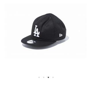 ニューエラー(NEW ERA)のニューエラ My 1st 9FIFTY キャップ(帽子)