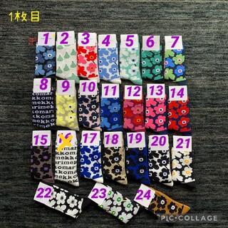 marimekko - 入荷❥新品マリメッコ靴下58点 在庫確認