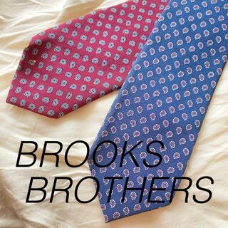 ブルックスブラザース(Brooks Brothers)の即購入OK!3本選んで1本無料!ネクタイ ブルックスブラザーズ2本セット(ネクタイ)