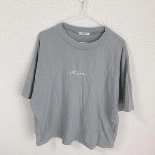 しまむら - くすみブルー Tシャツ 半袖