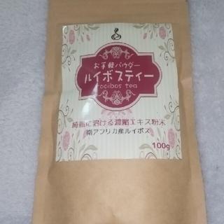 コストコ(コストコ)の⭐️LOHASSTYLE ルイボスティー 粉末お手軽パウダー(健康茶)