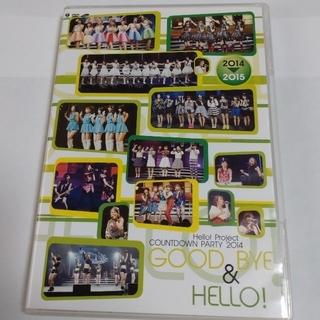 モーニングムスメ(モーニング娘。)のHello!Project COUNTDOWN PARTY 2014 ~ GOO(ミュージック)