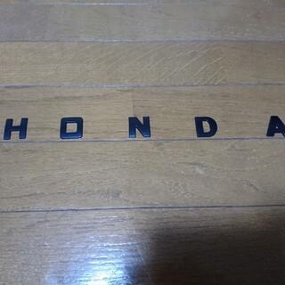 ホンダ - HONDA エンブレム N-BOX N-WAGON バモス ホンダ車のフロントエ
