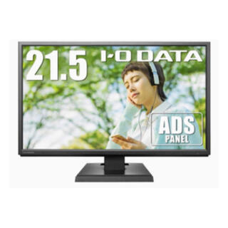 IODATA - I-O DATA モニター 21.5型 ほぼ新品 定価20,800円