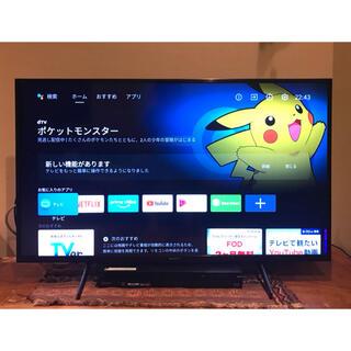 BRAVIA - Sony KJ-43X8000H  テレビ 43型 2021年製