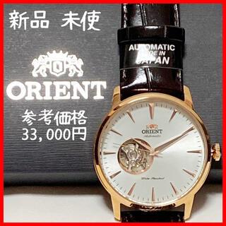 ORIENT - 美品✨新品❗ORIENT腕時計シルバー革箱付RN-AG0011Sオリエント