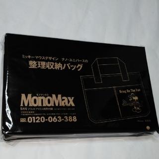 ミッキーマウス(ミッキーマウス)のモノマックス付録 ミッキー ナノ・ユニバース(ファッション)