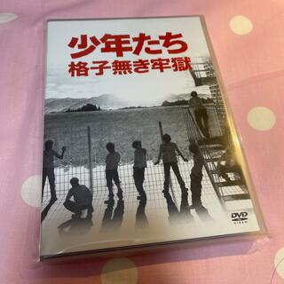 ジャニーズJr. - 少年たち 格子無き牢獄 DVD