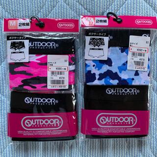 アウトドア(OUTDOOR)のアウトドア レディース ボクサータイプショーツ Mサイズ 2枚組 2セット(ショーツ)