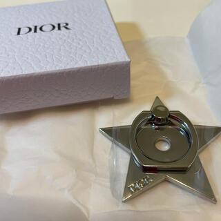 ディオール(Dior)のディオールスマホリング おまけ付き(その他)