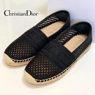 クリスチャンディオール(Christian Dior)の3172 未使用 クリスチャンディオール エスパドリーユ フラットシューズ(スリッポン/モカシン)