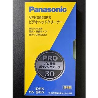 パナソニック(Panasonic)のポリシングテープ(映像用ケーブル)