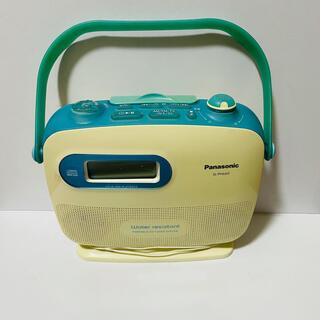 Panasonic - Panasonic  SL-PH660 ポータブルCDプレーヤー