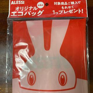アレッシィ(ALESSI)の値下げ☆サントリー☆ALESSI☆エコバッグ(エコバッグ)