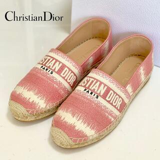 クリスチャンディオール(Christian Dior)の3173 未使用 クリスチャンディオール エスパドリーユ フラットシューズ(スリッポン/モカシン)