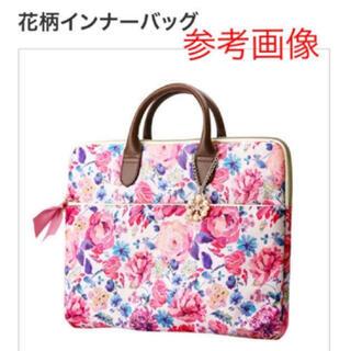 ELECOM - 【未使用品】お買い得!エレコム PC用 花柄インナーバッグ&ポーチ