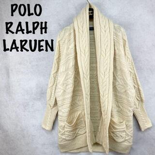 ポロラルフローレン(POLO RALPH LAUREN)のポロラルフローレン ケーブルニットカーディガン メリノ アルパカ ベージュ(カーディガン)