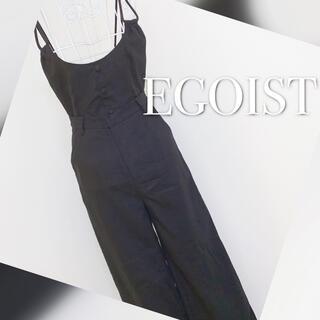 EGOIST - EGOIST🤎2WAYワイドサロペット S