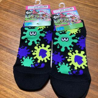 バンダイ(BANDAI)の新品未使用 スプラトゥーン2 靴下2セット(靴下/タイツ)