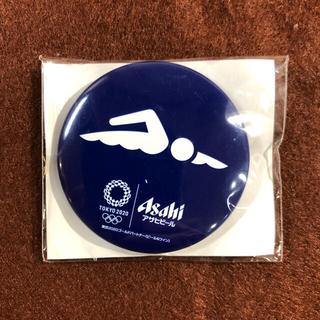 アサヒ(アサヒ)の【非売品】東京オリンピック2020 ピクトグラム缶バッジ 競泳(バッジ/ピンバッジ)