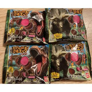 バンダイ(BANDAI)のモグっと誕生恐竜エッグチョコ 4個 グミ入り トリケラトプス ティラノサウルス(菓子/デザート)