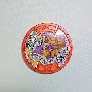 バンダイ(BANDAI)の妖怪メダル 鬼吉  キュウビ(その他)