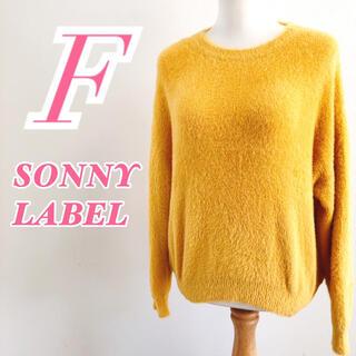 サニーレーベル(Sonny Label)のSONNY LABEL サニーレーベル 長袖ニット フワフワセーター 秋冬(ニット/セーター)