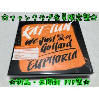 KAT-TUN - 未開封 We Just Go Hard feat. AK-69/EUPHORIA