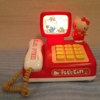 サンリオ(サンリオ)のハロ-キティ 昭和の「テレビででんわ」(玩具です)(知育玩具)
