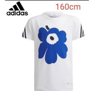マリメッコ(marimekko)のマリメッコ アディダス Tシャツ 160cm (Tシャツ/カットソー)