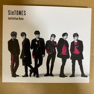 Johnny's - SixTONES   lmitation Rain