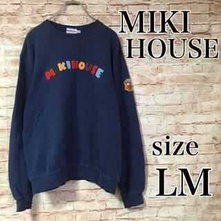 ミキハウス(mikihouse)のミキハウス MIKIHOUSE スウェット トレーナー 90s ロゴ ワッペン(スウェット)
