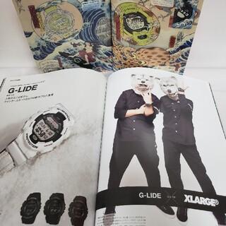 ジーショック(G-SHOCK)のG-SHOCK 30周年 リアルタフネス&FRANK カタログ 冊子 非売品(その他)