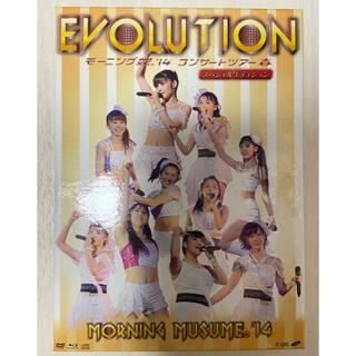 モーニング娘。 - モーニング娘。 EVOLUTION スペシャルエディション