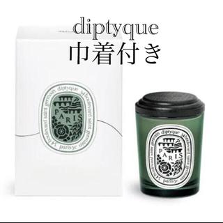 diptyque - ディプティック60周年記念 キャンドル&リッド コフレ パリ190g