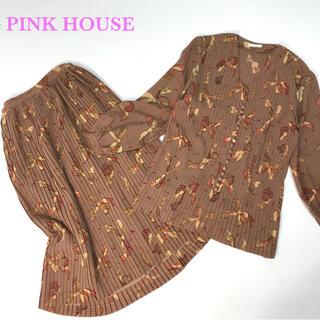 ピンクハウス(PINK HOUSE)のPINK HOUSE ピンクハウス セットアップ ブラウス ワンピース スカート(セット/コーデ)