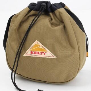 KELTY - KELTY ケルティ大人気 軽量巾着タイプショルダーバッグカラー キャメル